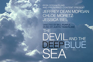project-devil-deep-blue-sea